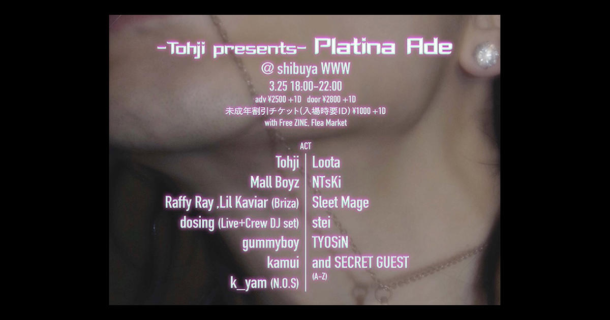 Tohji / Mall Boyz / Raffy Ray&LIL KAVIAR(Briza) / dosing / gummyboy / kamui / k_yam(N.O.S.) / Loota / NTsKi / Sleet Mage / stei / TYOSiN / +SECRET GUEST