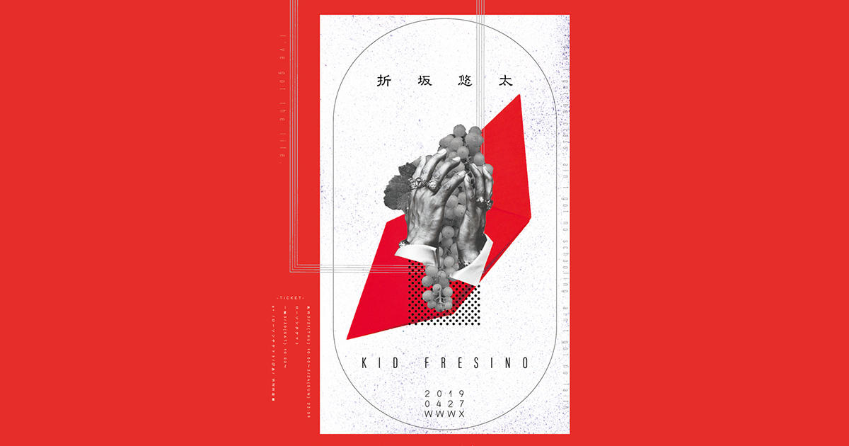 折坂悠太 (合奏) / KID FRESINO (BAND SET)