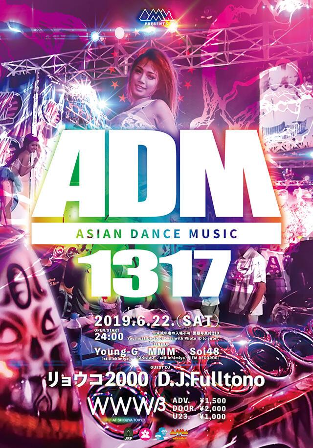 D.J.Fulltono / リョウコ2000 / Young-G (stillichimiya) / MMM (スタジオ石/stillichimiya) / Soi48 (EM RECORDS)