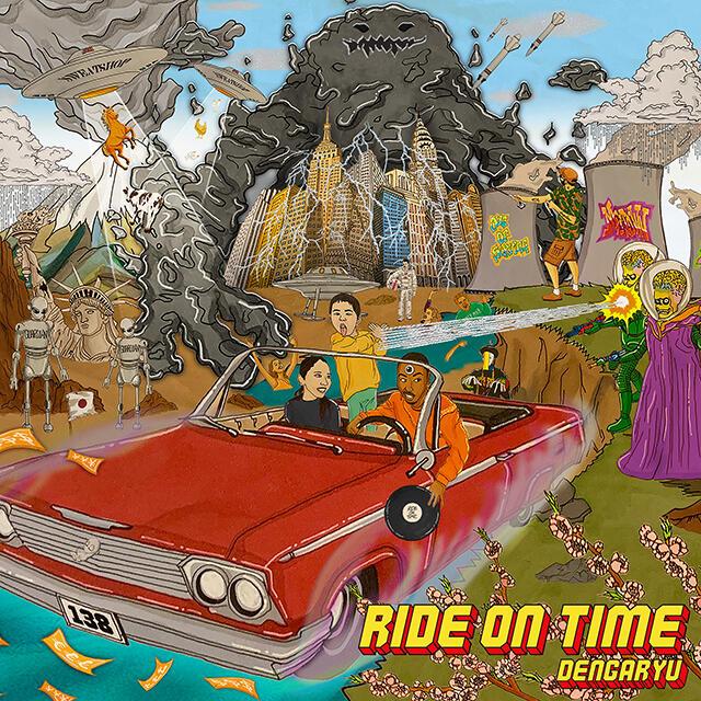 190707_RideOnTime.jpg