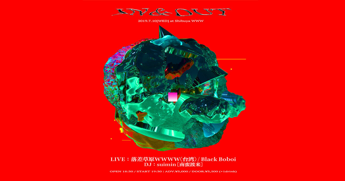 [LIVE]落差草原WWWW / Black Boboi / [DJ] suimin(南蛮渡来)