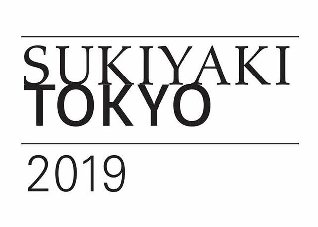 GILI YALO(ギリ・ヤロ) / THE PARADISE BANGKOK MOLAM INTERNATIONAL BAND(ザ・パラダイス・バンコク・モーラム・インターナショナル・バンド) / DJ:サラーム海上