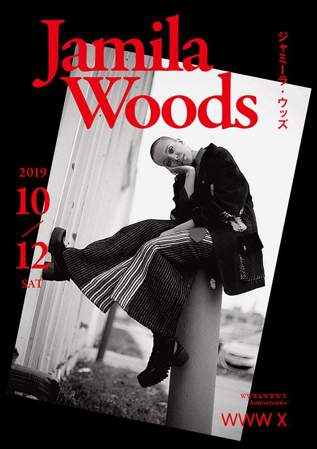 【公演中止】LIVE:Jamila Woods / DJ:16FLIP