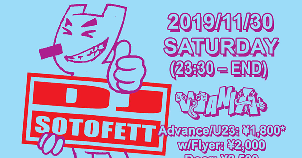 DJ Sotofett [Sex Tags Mania / WANIA]  ∞ All Nite Long ∞  / Ambient Lounge: Chee Shimizu / ind_fris / izanai crew / SOFTPOWER (pootee & eminemsaiko) / Ultrafog