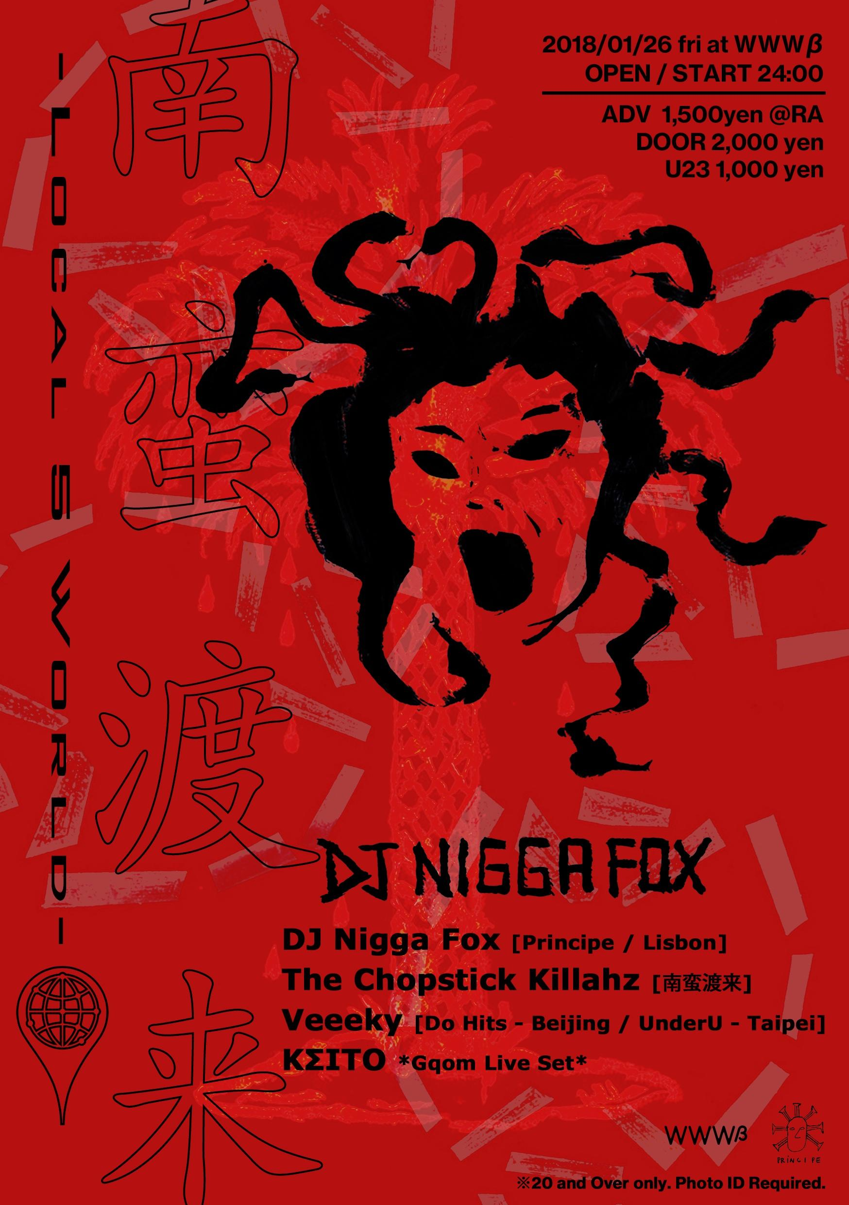 DJ Nigga Fox / The Chopstick Killahz / Veeeky / KΣITO