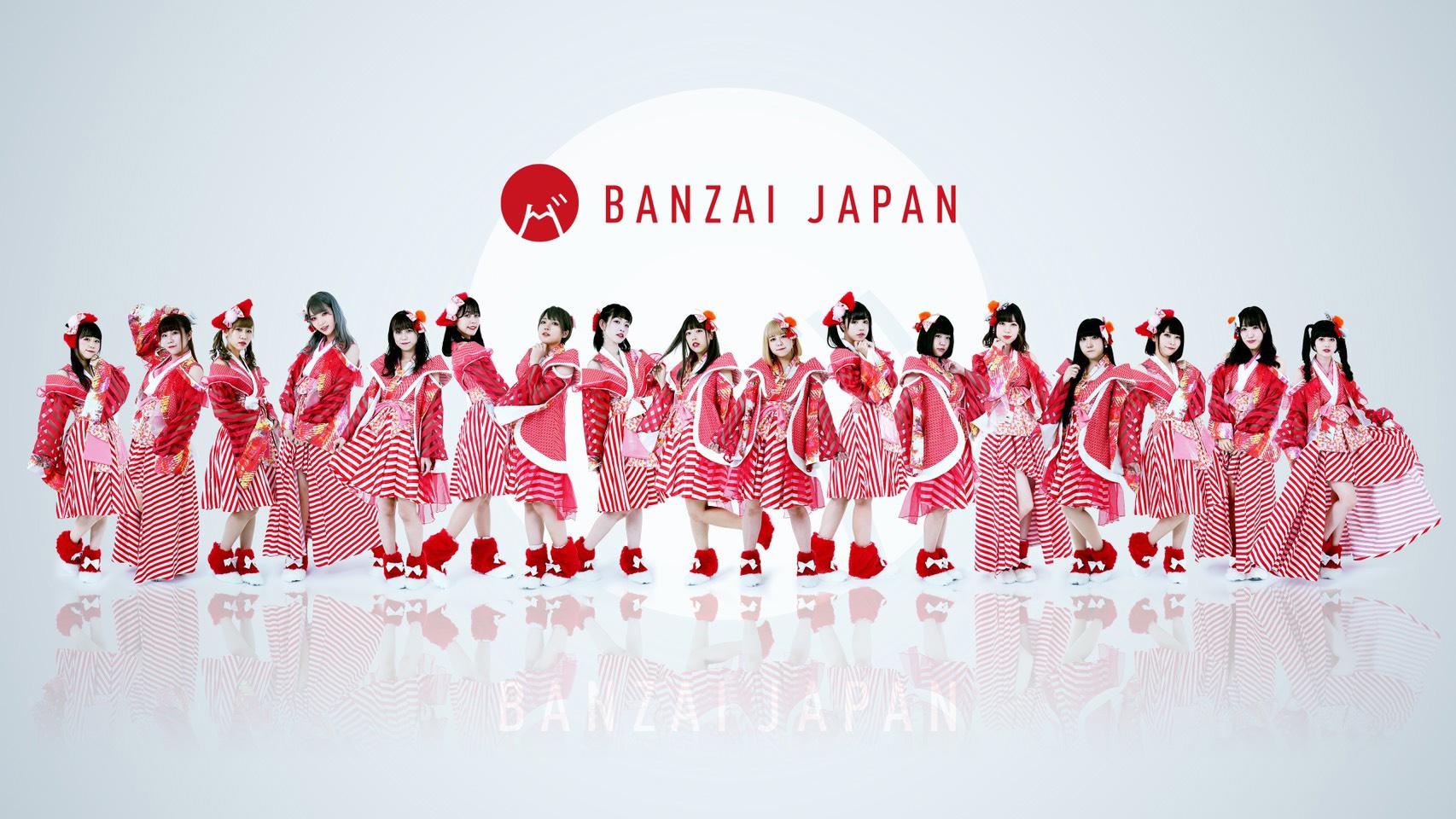 【振替公演】BANZAI JAPAN