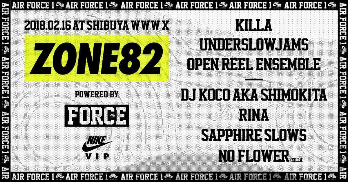 kiLLa / underslowjams / Open Reel Ensemble / DJ KOCO aka SHIMOKITA / RINA / Sapphire Slows / No Flower (kiLLa)