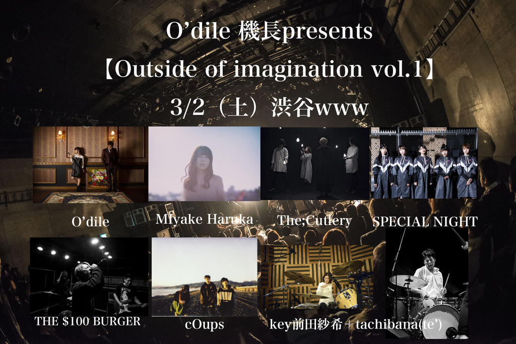 O'dile / Miyake Haruka / The;Cutlery / SPECIAL NIGHT / cOups / The $100 Burger / Dr:tachibana(te')+Key:前田紗季(流れるイオタ)session