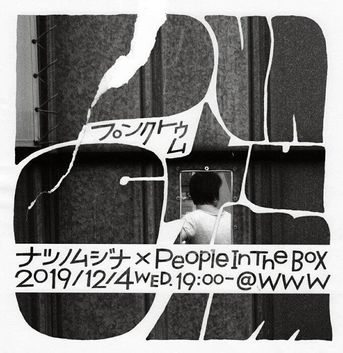 ナツノムジナ / People In The Box / Opening act:CHIIO