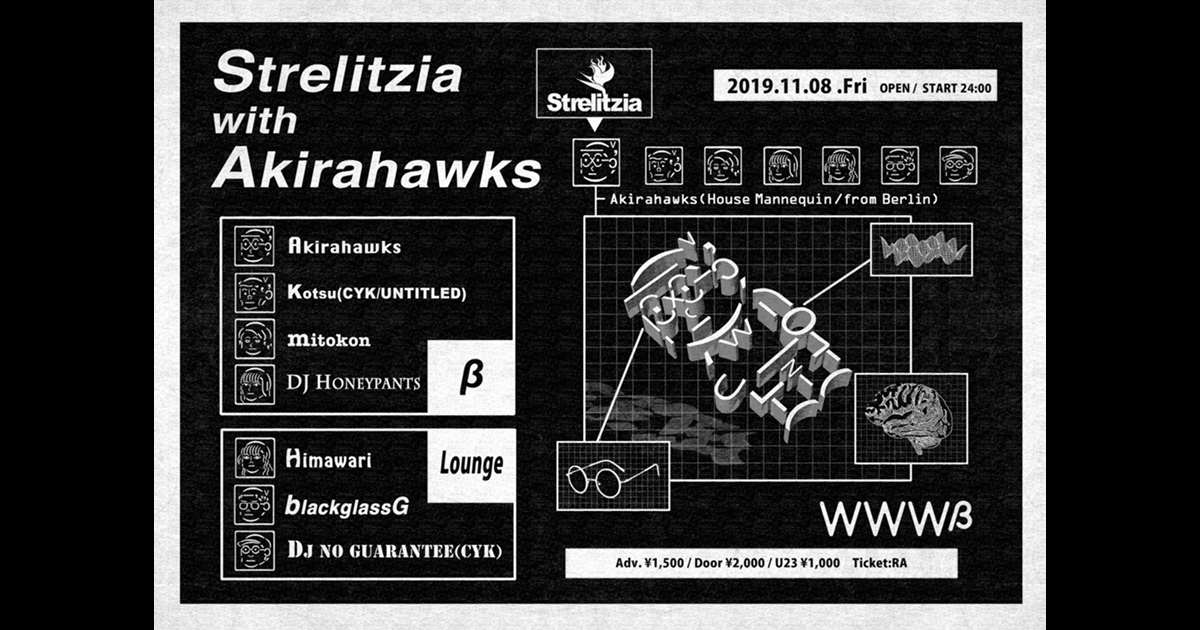 Akirahawks(House Mannequin / from Berlin) / Kotsu(CYK/UNTITLED) / mitokon / DJ HONEYPANTS  / Himawari / blackglassG / DJ No Guarantee(CYK)