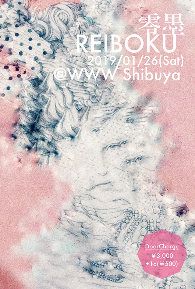 Who am AI / SHINTARO MIYAZAKI / YOSHIMI SAITO / WALKER&S.FITZGERALD  / 太田美咲