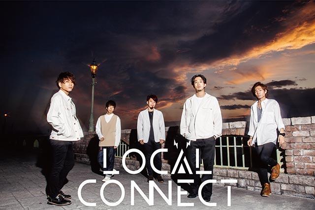 【公演中止】LOCAL CONNECT