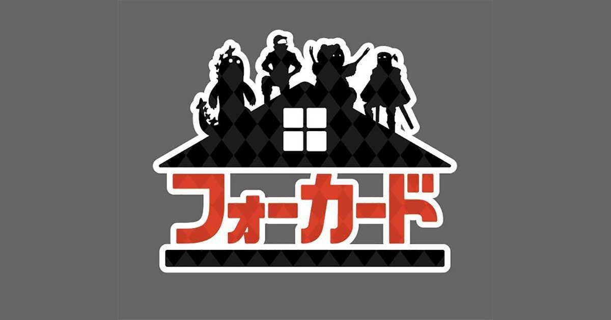 ミツメ / 踊Foot Works / 福士誠治 / 滝口幸広 / 真山明大 / 飯塚貴士
