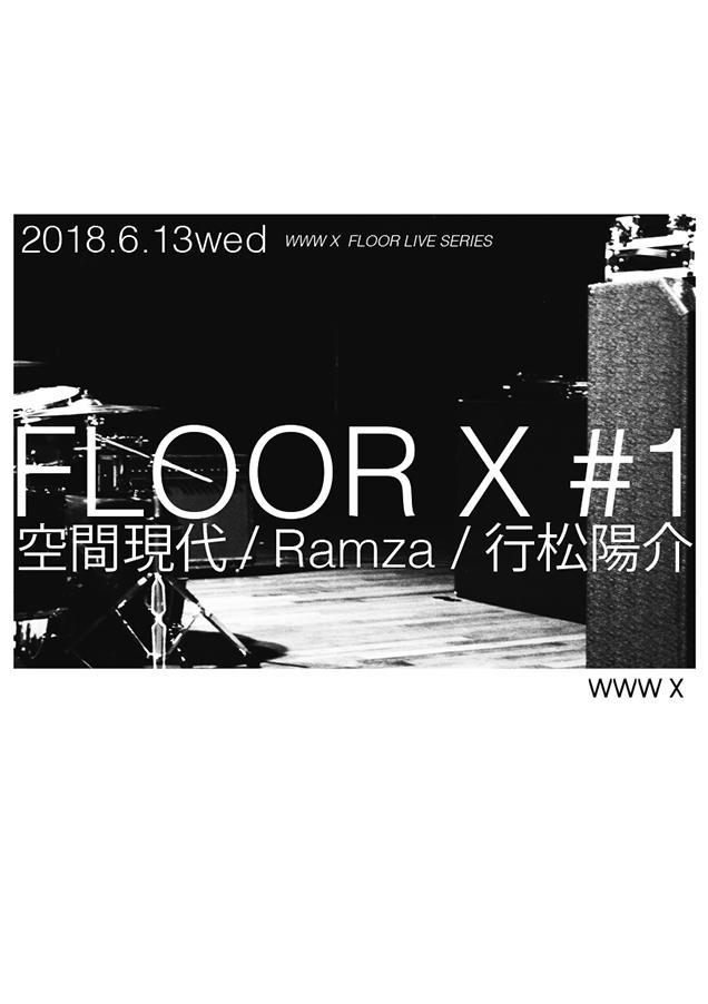 [LIVE]空間現代 / Ramza / [DJ]行松陽介