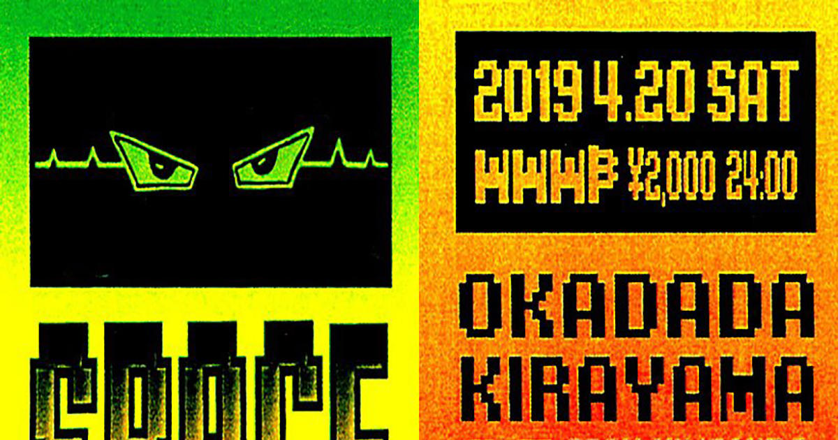 okadada / KIRAYAMA / OG from Militant B