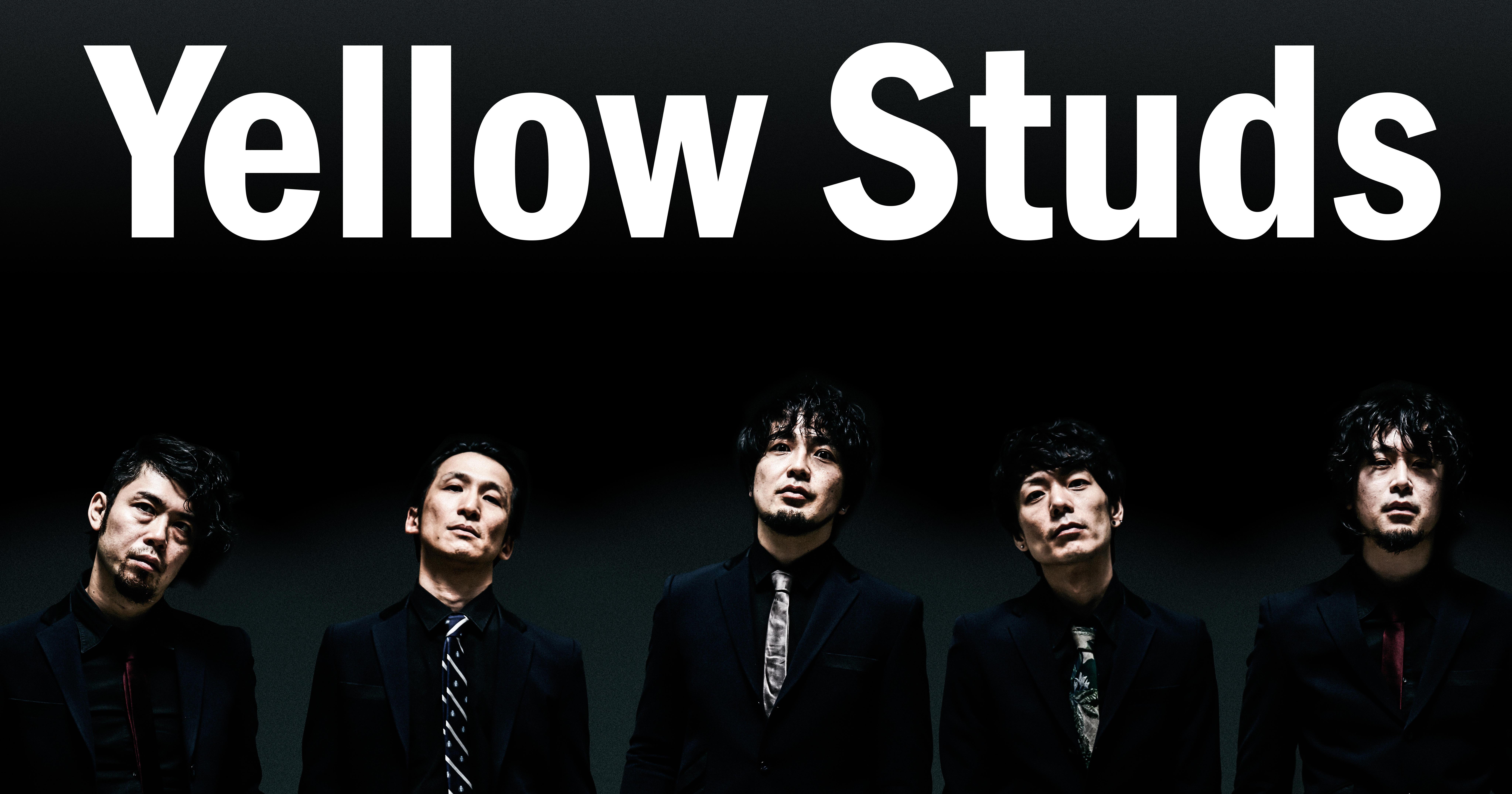 Yellow Studs / アシュラシンドローム / ビレッジマンズストア