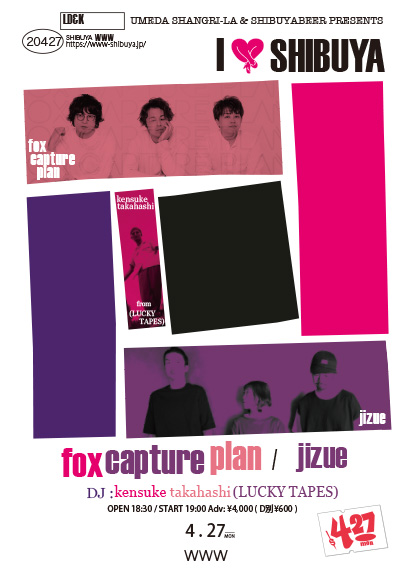 《公演中止》fox capture plan / jizue / DJ:kensuke takahashi(LUCKY TAPES)