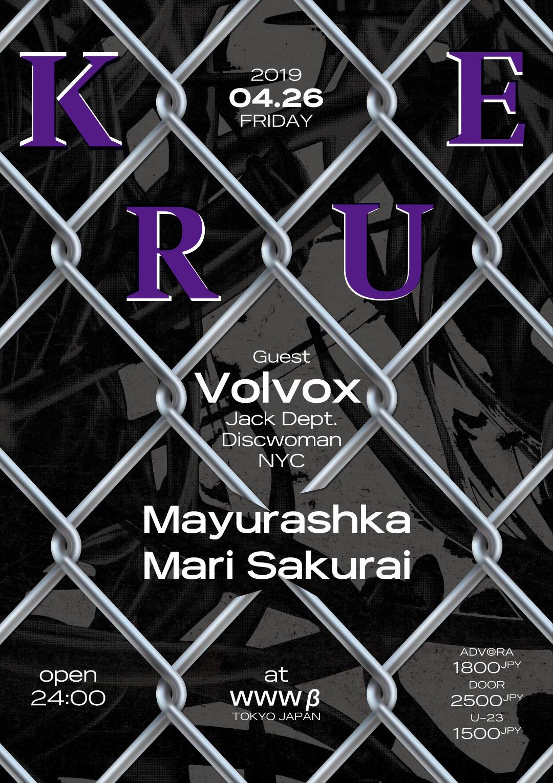 Volvox [Jack Dept. / Discwoman / NYC] / Mayurashka / Mari Sakurai