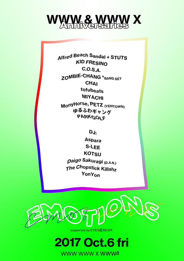 Alfred Beach Sandal + STUTS / KID FRESINO / C.O.S.A. / ZOMBIE-CHANG (BAND SET) / CHAI  / tofubeats / PARKGOLF / MIYACHI / MONYPETZJNKMN / ゆるふわギャング / 【DJ】 Aspara / S-LEE / KOTSU (CYK) / Daigo Sakuragi (D.A.N.) / The Chopstick Killahz / YonYon