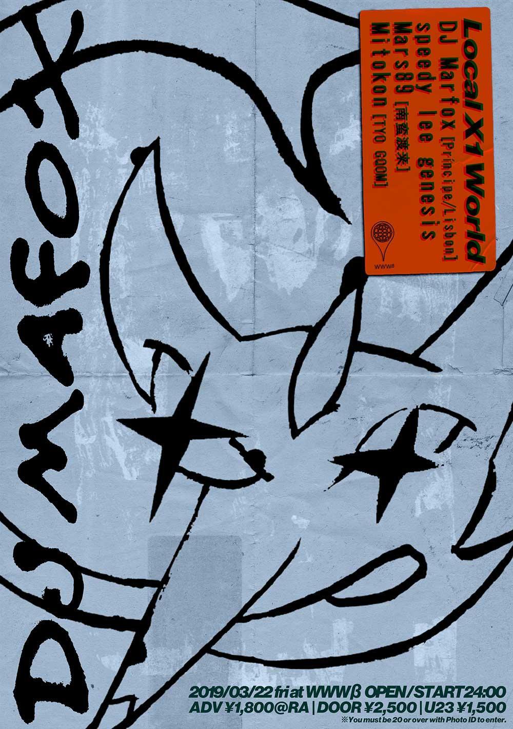 DJ Marfox [Príncipe / Lisbon] / speedy lee genesis / Mars89 [南蛮渡来] / Mitokon [TYO GQOM]