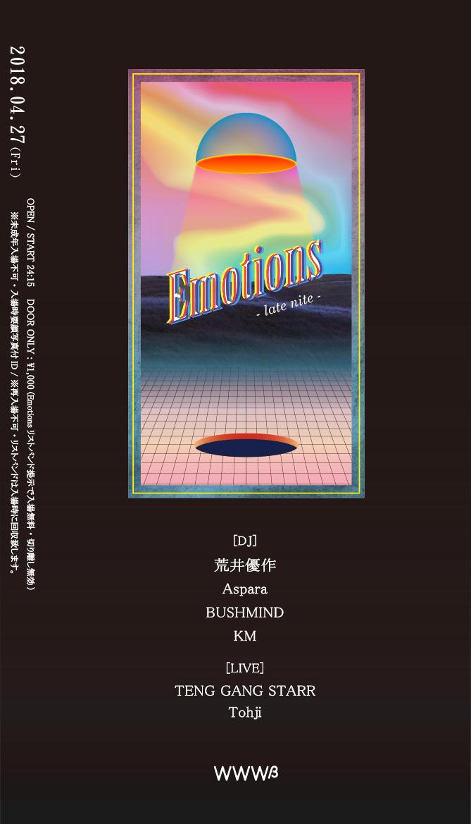 [DJ] 荒井優作 / Aspara / BUSHMIND / KM / [LIVE]TENG GANG STARR / Tohji
