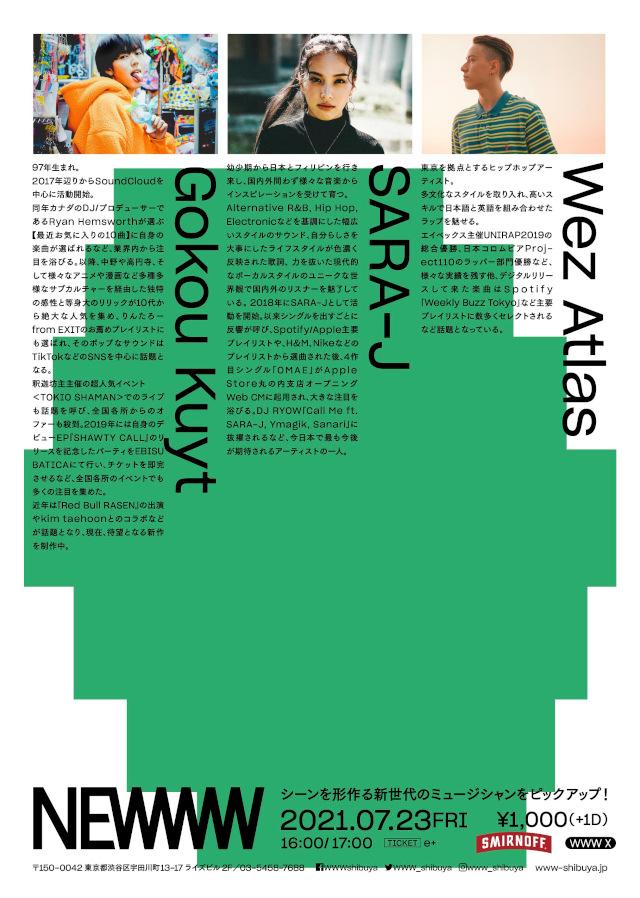 Gokou Kuyt / SARA-J / Wez Atlas