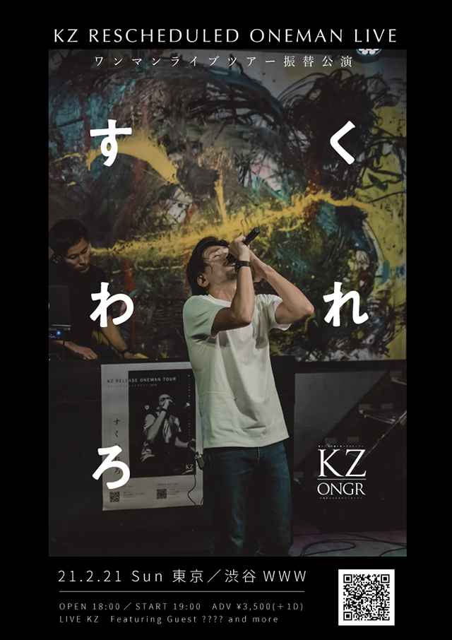 KZ / featuring Guest: ??? / and more