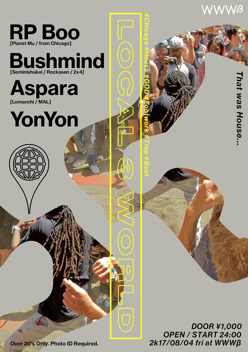 RP Boo / Bushmind / Aspara / YonYon