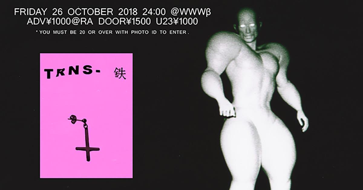 Yousuke Yukimatsu - METAL SET - / YPY - LIVE  / Sapphire Slows
