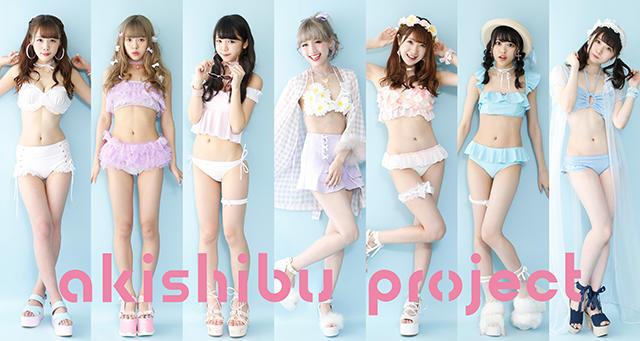 main_アキシブ project.jpg