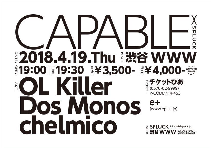 OL Killer / Dos Monos / chelmico