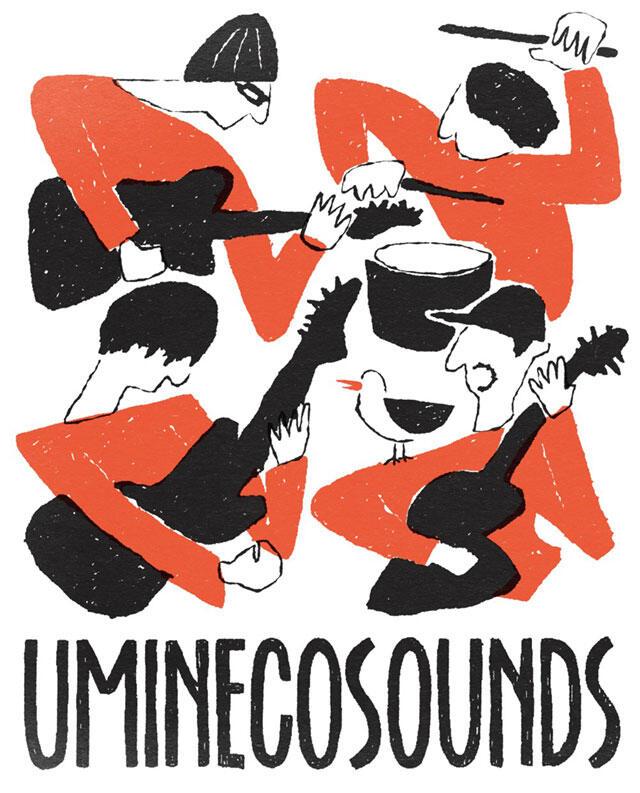 uminecosounds.jpg