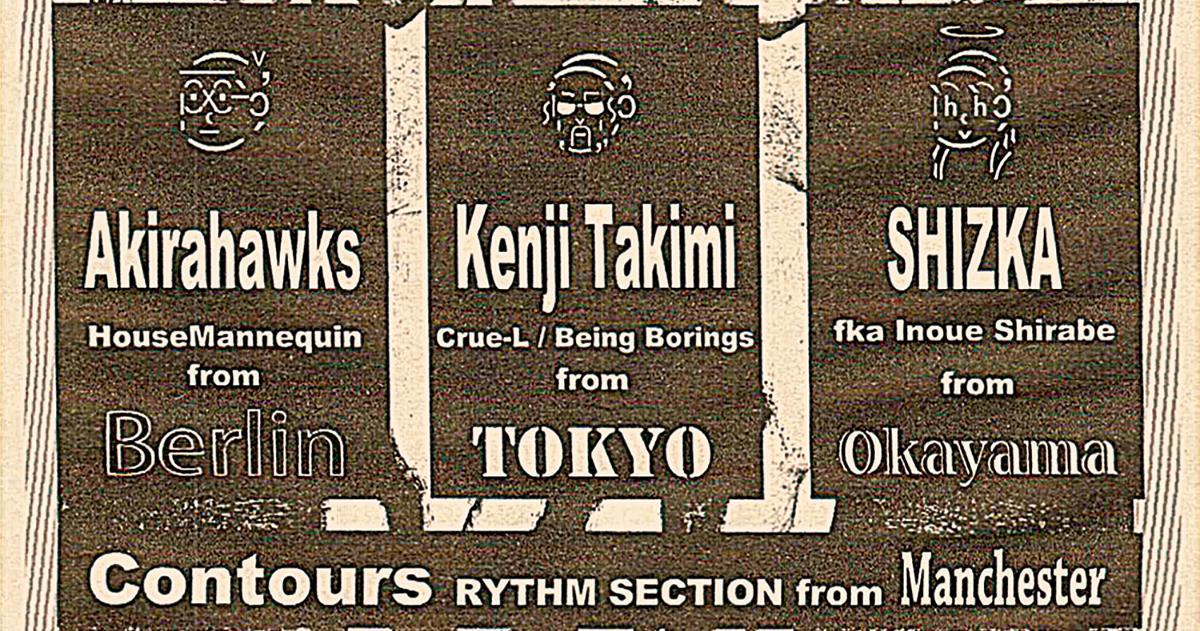 Akirahawks / KENJI TAKIMI / SHIZKA / Contours / DJ Honeypants / ippei / moriura