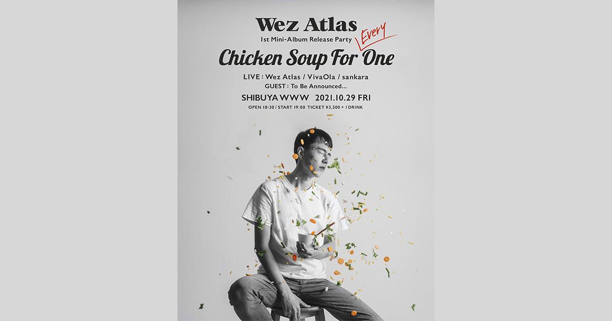 Wez Atlas / VivaOla / sankara / GUEST : TBA