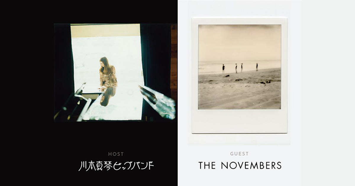 川本真琴ビッグバンド / THE NOVEMBERS