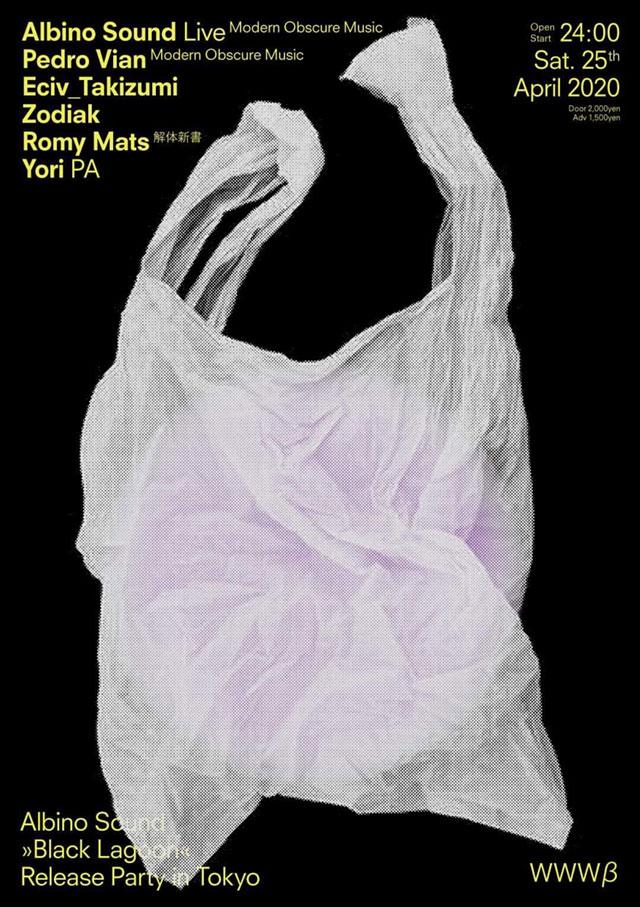 Albino Sound - Live(Modern Obscure Music) / Pedro Vian (Modern Obscure Music) / Eciv_Takizumi / Zodiak / Romy Mats (解体新書)