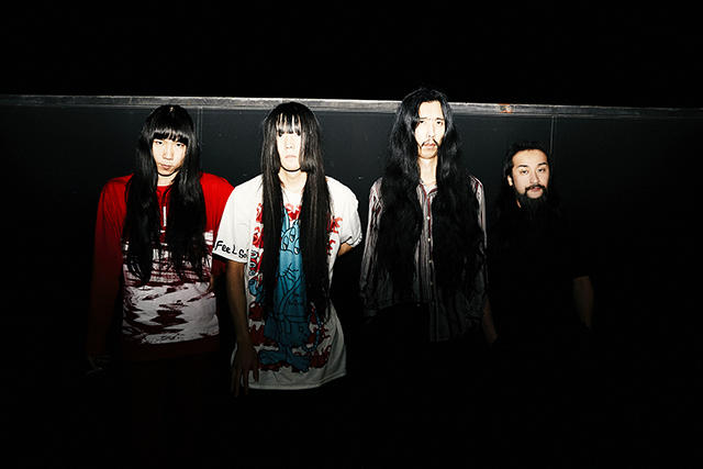 Bo Ningen photo by Robin Laananenmain.jpg