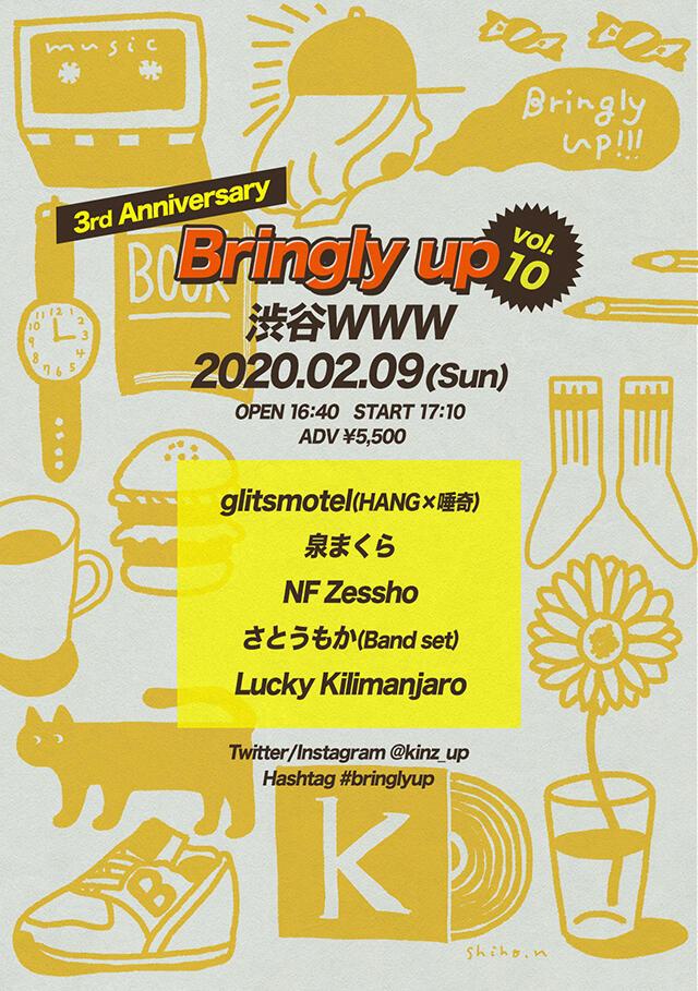 Lucky Kilimanjaro / さとうもか(Band set) / 泉まくら / NF Zessho / glitsmotel(HANG×唾奇)
