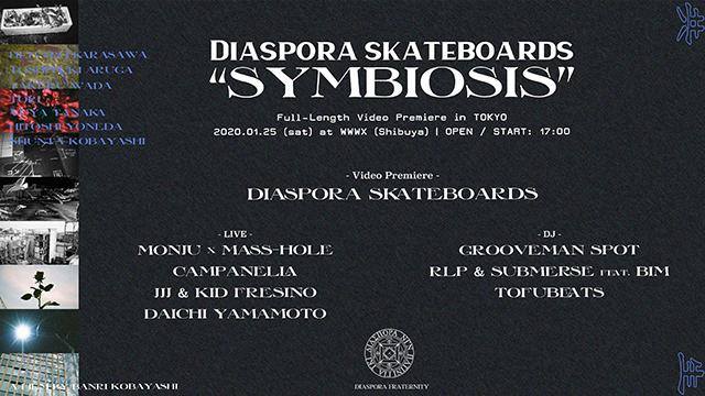 Diaspora skateboards / MONJU × MASS-HOLE / Campanella / JJJ & KID FRESINO / Daichi Yamamoto / grooveman Spot / RLP & Submerse feat. BIM / tofubeats