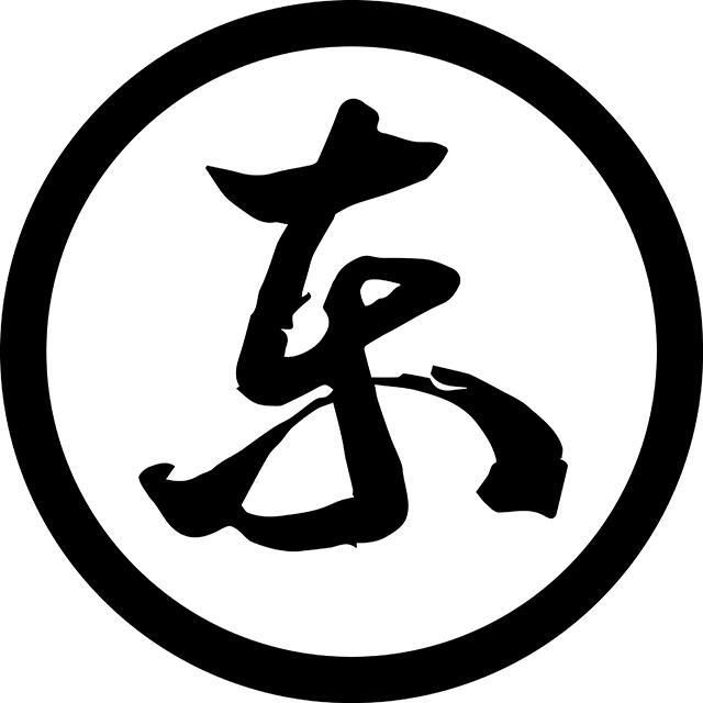 EM Logo (JPG)main.jpg