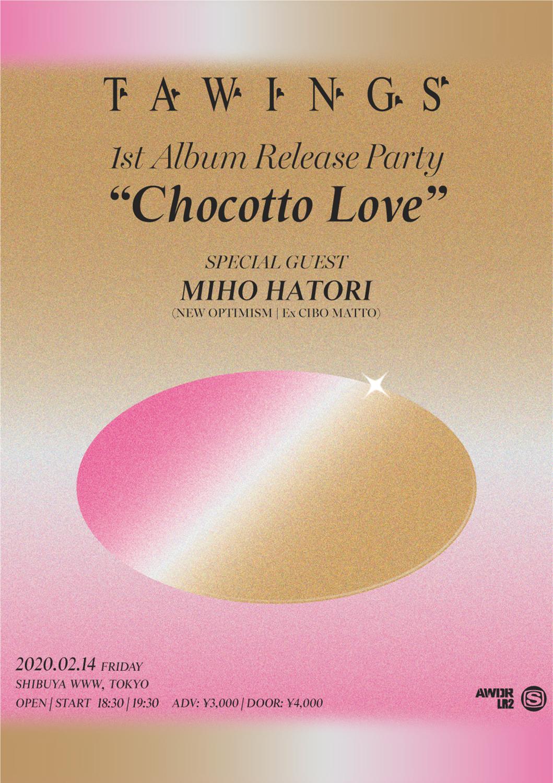 TAWINGS / MIHO HATORI (NEW OPTIMISM | Ex Cibo Matto)