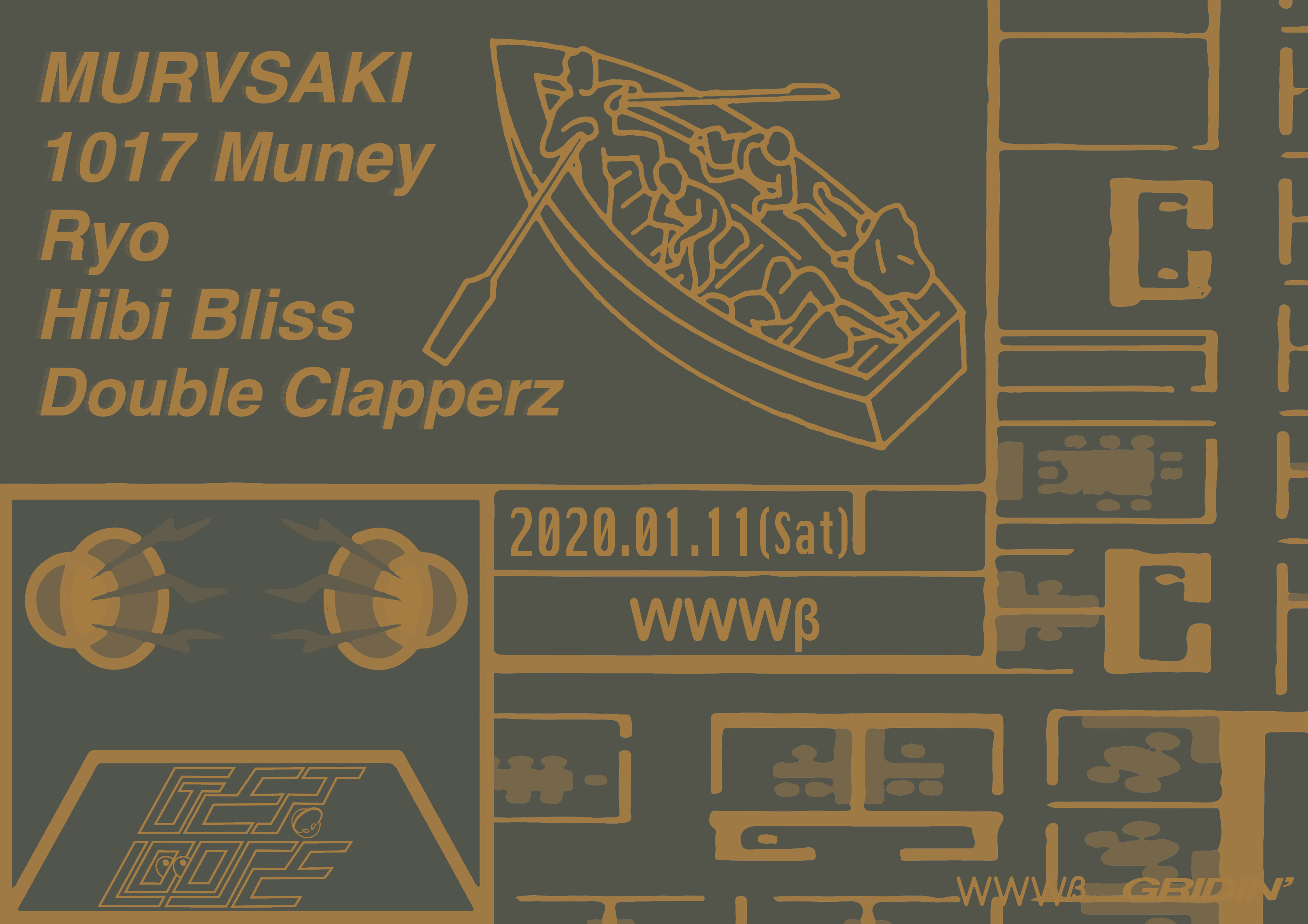 MURVSAKI / Hibi Bliss / 1017 Muney / Ryo / Double Clapperz