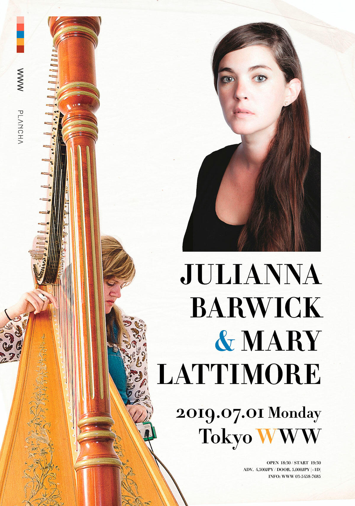 Julianna Barwick / Mary Lattimore / DJ:Shhhhh