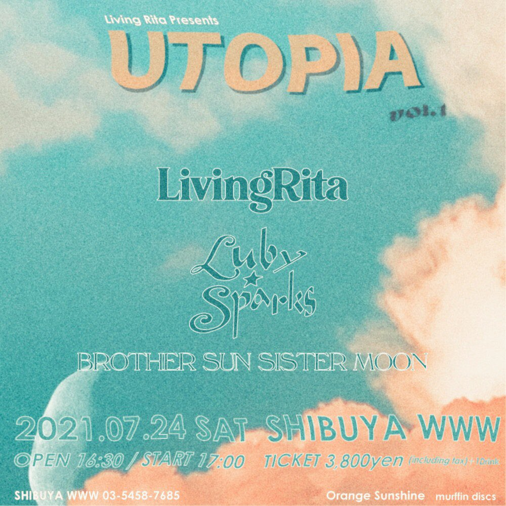 Living Rita / Luby Sparks / BROTHER SUN SISTER MOON