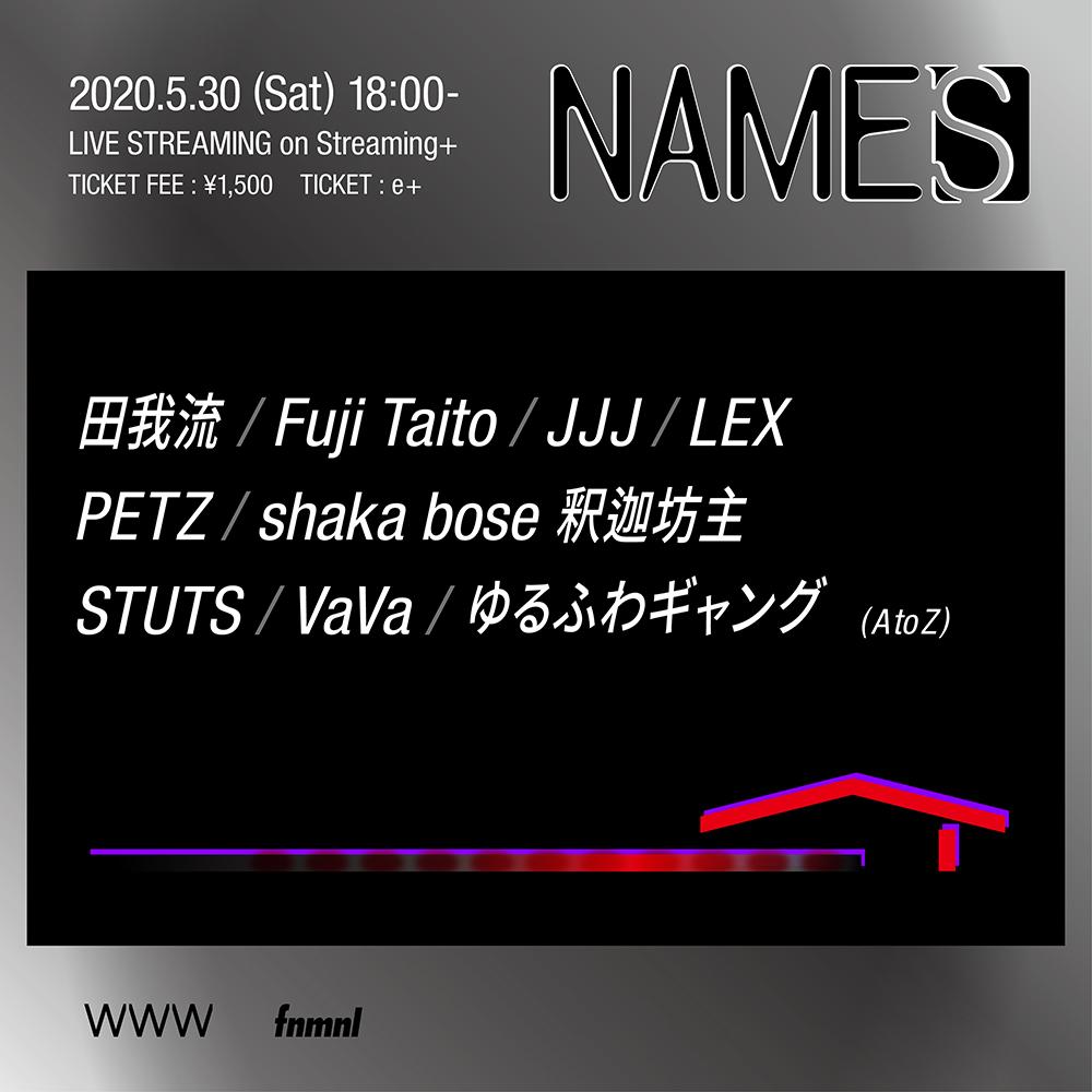 田我流 / Fuji Taito / JJJ / LEX / PETZ / shaka bose 釈迦坊主 / STUTS / VaVa / ゆるふわギャング