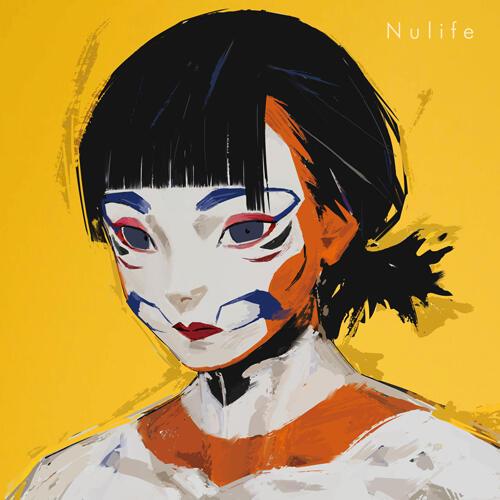 Nulife_JK_for_web.jpg