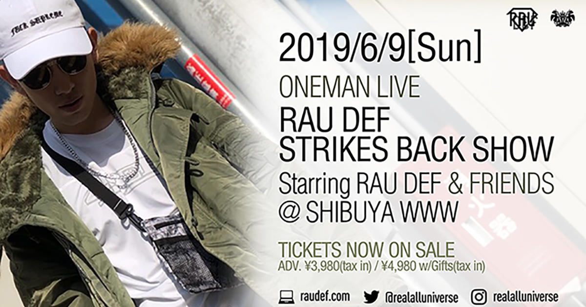 RAU DEF & GUESTS / and more