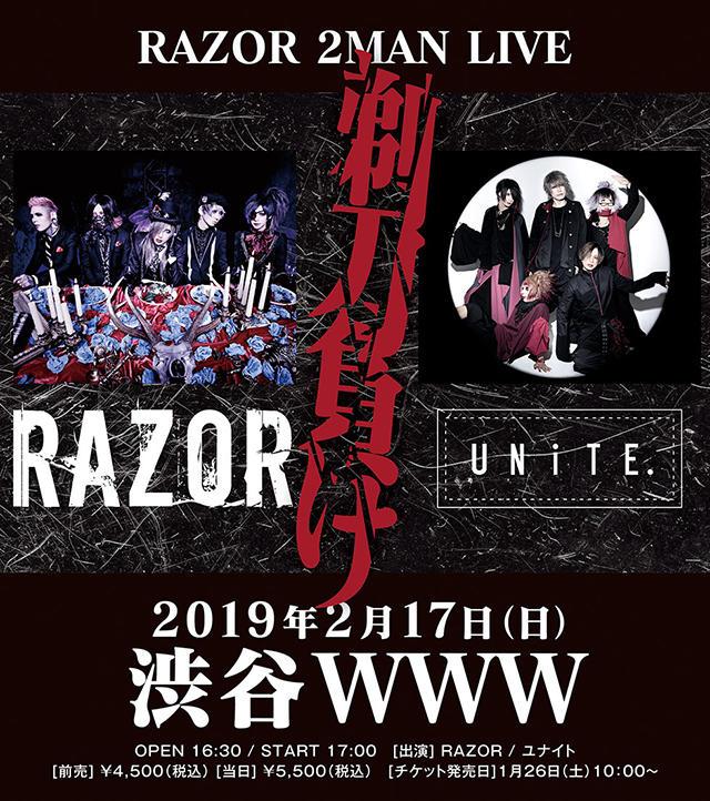 RAZOR / ユナイト