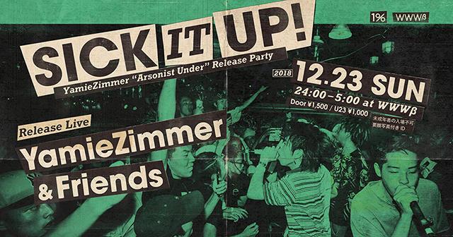 YamieZimmer & Friends / Leon Fanourakis / Donatello / Bank Somsaart / SANTAWORLDVIEW / Lil'Yukichi / 荒井優作 / DJ Taka / Masahito