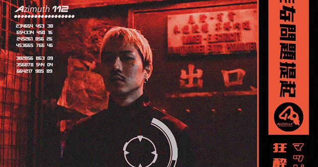 Kamui / LEX / SANTAWORLDVIEW / TRASHODE / XakiMichele / Menace無 / ralph / DJ:Chibichael